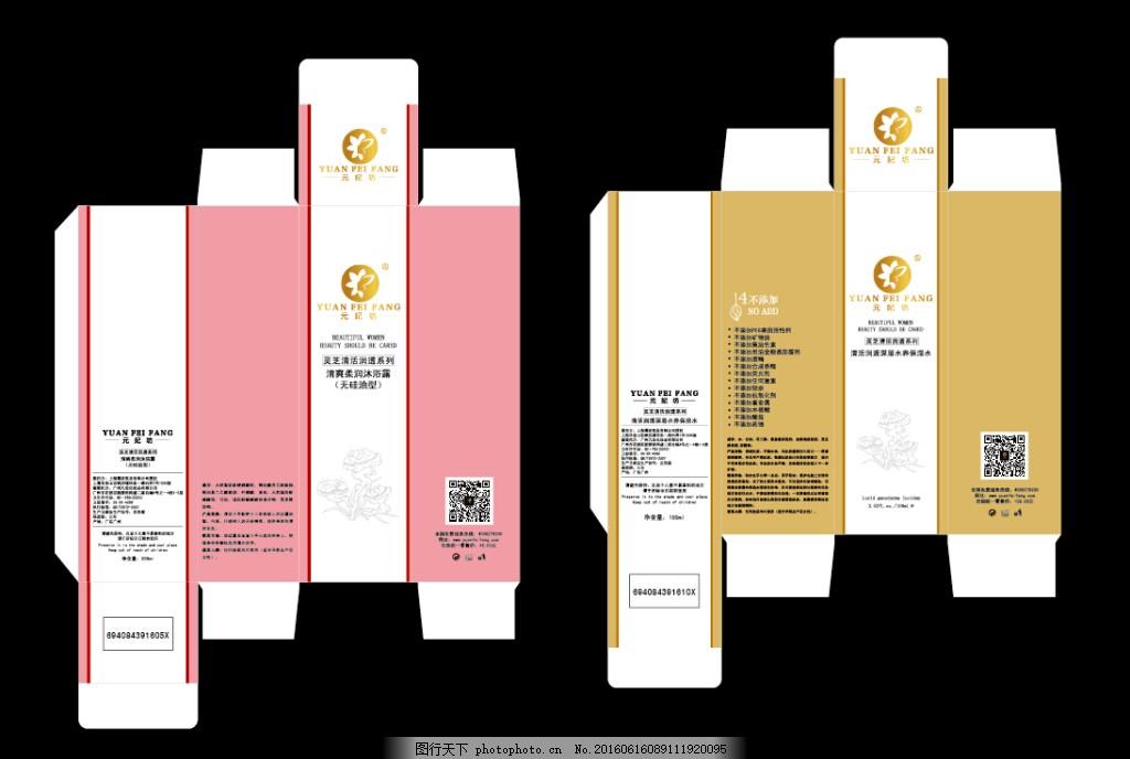 化妆品洗发水沐浴露包装设计展开图图片