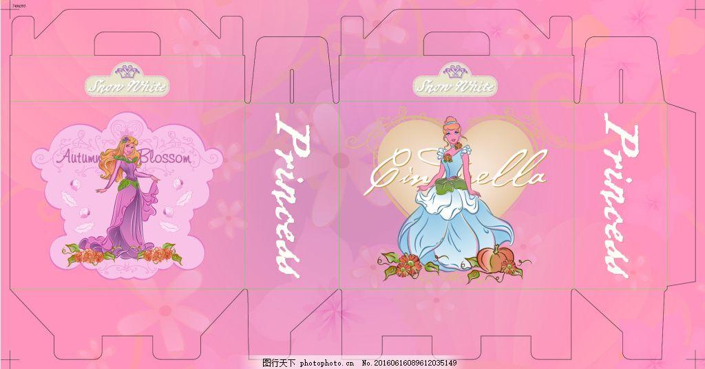公主盒 卡通包装盒展开图免费下载 卡通动物 可爱卡通动物 可爱公主