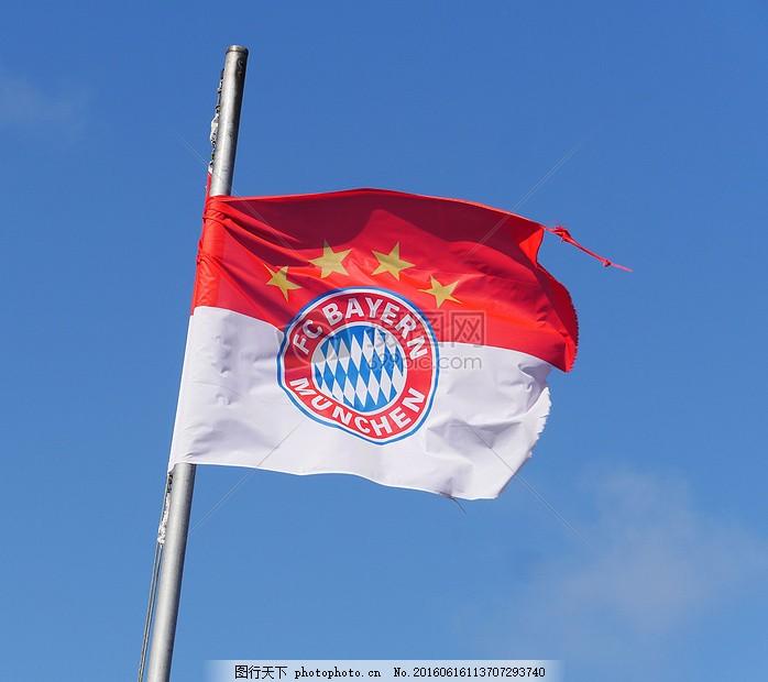 欧洲俱乐部旗帜 拜仁慕尼黑 德甲 欧洲冠军联赛 飘扬 红色