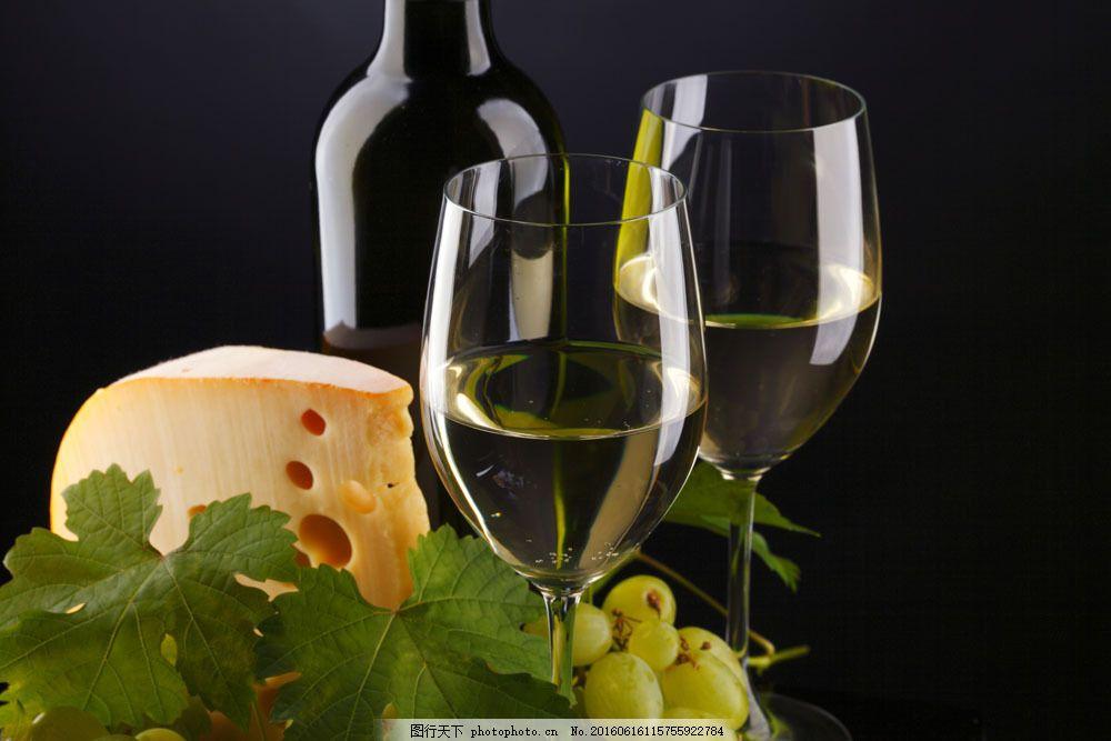 香槟与奶酪 香槟与奶酪图片素材 提子 美食 食物 食材 外国美食