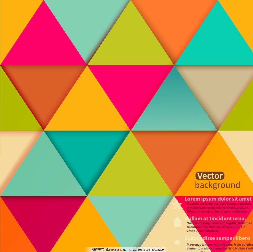 文本背景 现代设计 切口 复古 三角 矢量趣多多 设计 底纹边框 背景