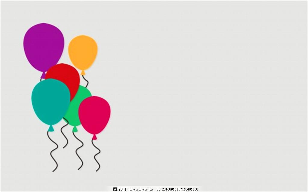卡通气球图片