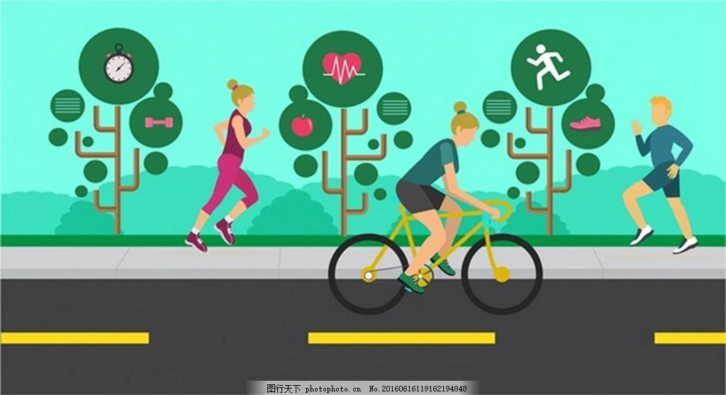 全民健康运动矢量图