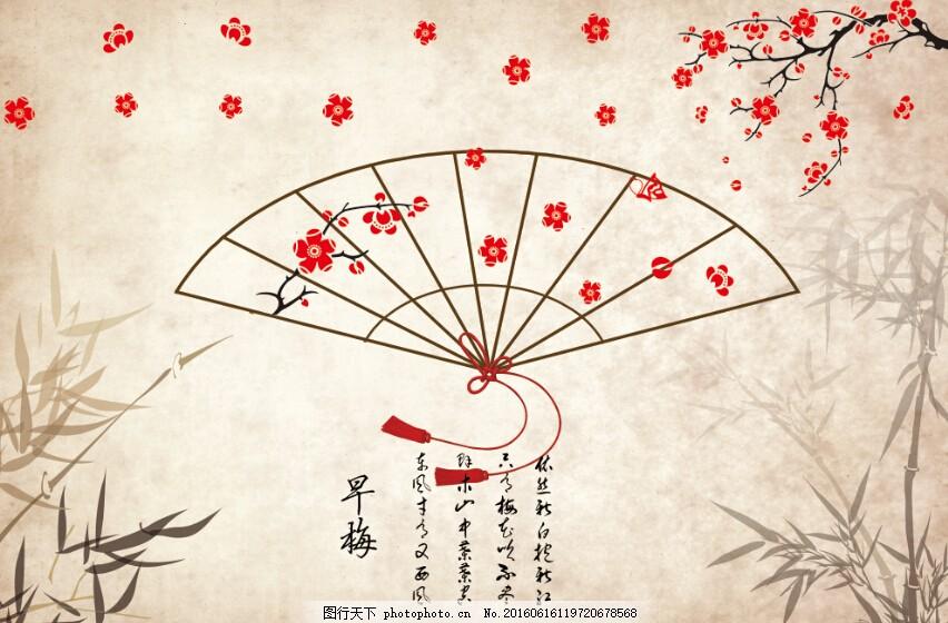 中国风扇子