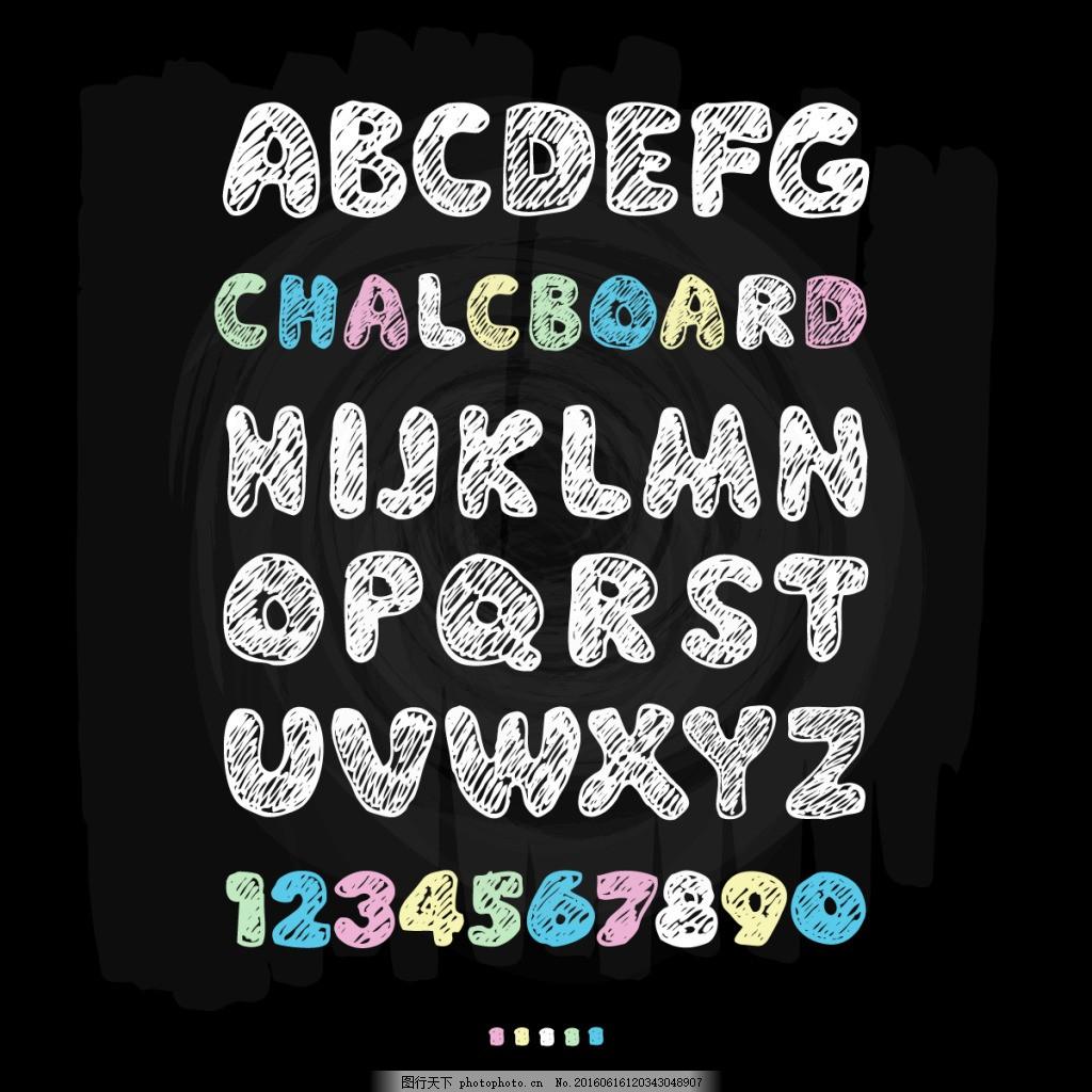 黑板上的手绘字母表