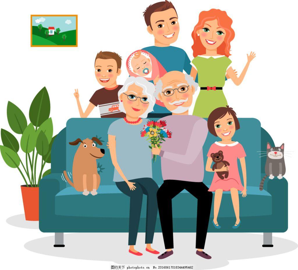 幸福家庭插画图 卡通美女 卡通老年人 卡通老人 卡通宝宝 卡通男人