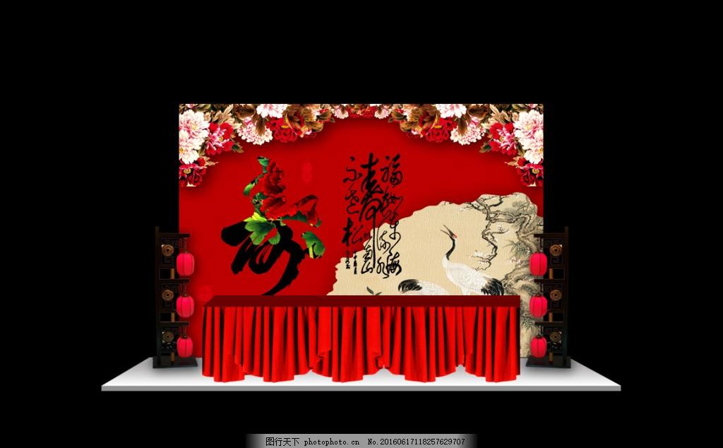 寿宴签到台 寿宴主会场设计 寿宴签到背景 红色婚礼 红色舞台设计