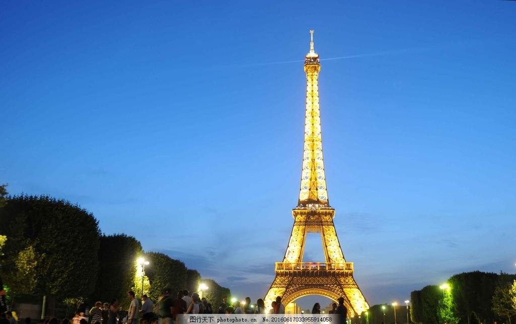 欧洲风格 巴黎铁塔 埃菲尔铁塔 夜景 欧洲建筑 风景名胜 世界名筑