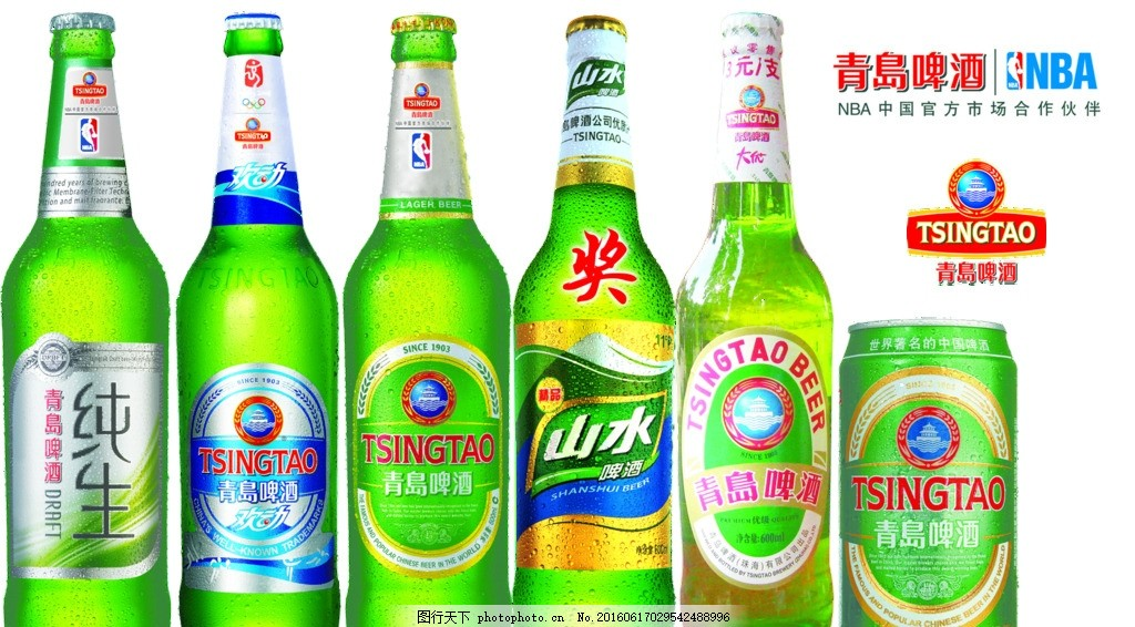 青岛全部啤酒及标志