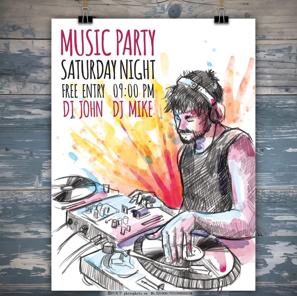 聚会 水彩 手 满 模板 飞溅 舞蹈 dj 手绘 庆祝 艺术节 男孩 晚上 党