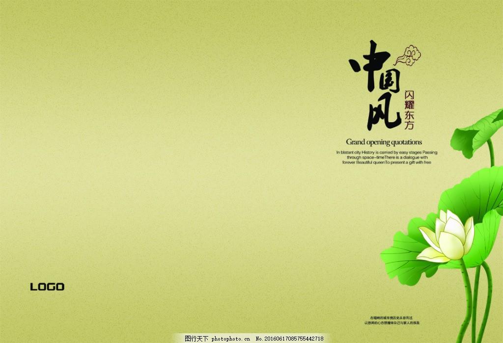 中国风 古韵 山水 水墨 庭院 中式 背景 banner 展板 展架 ppt 风格图片