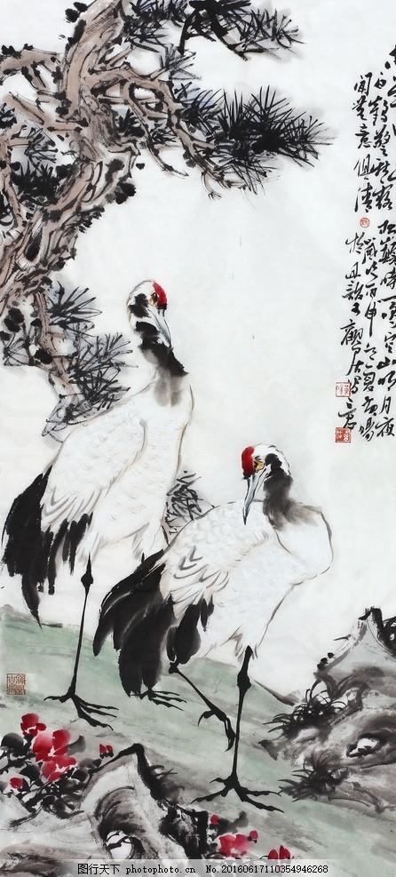 写意花鸟 国画 茶花 仙鹤 石头 松树 书法 篆刻 文化艺术 绘画书法