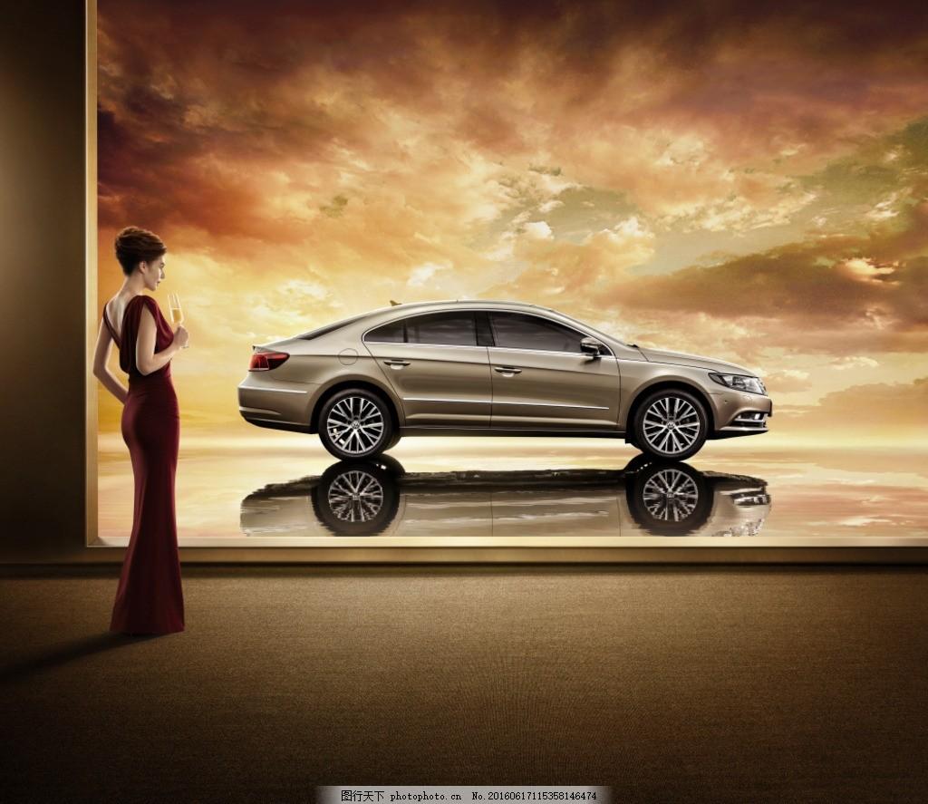 一汽大众 cc 新cc 全新cc 一汽大众cc 大众cc 大众 汽车海报 汽车背景