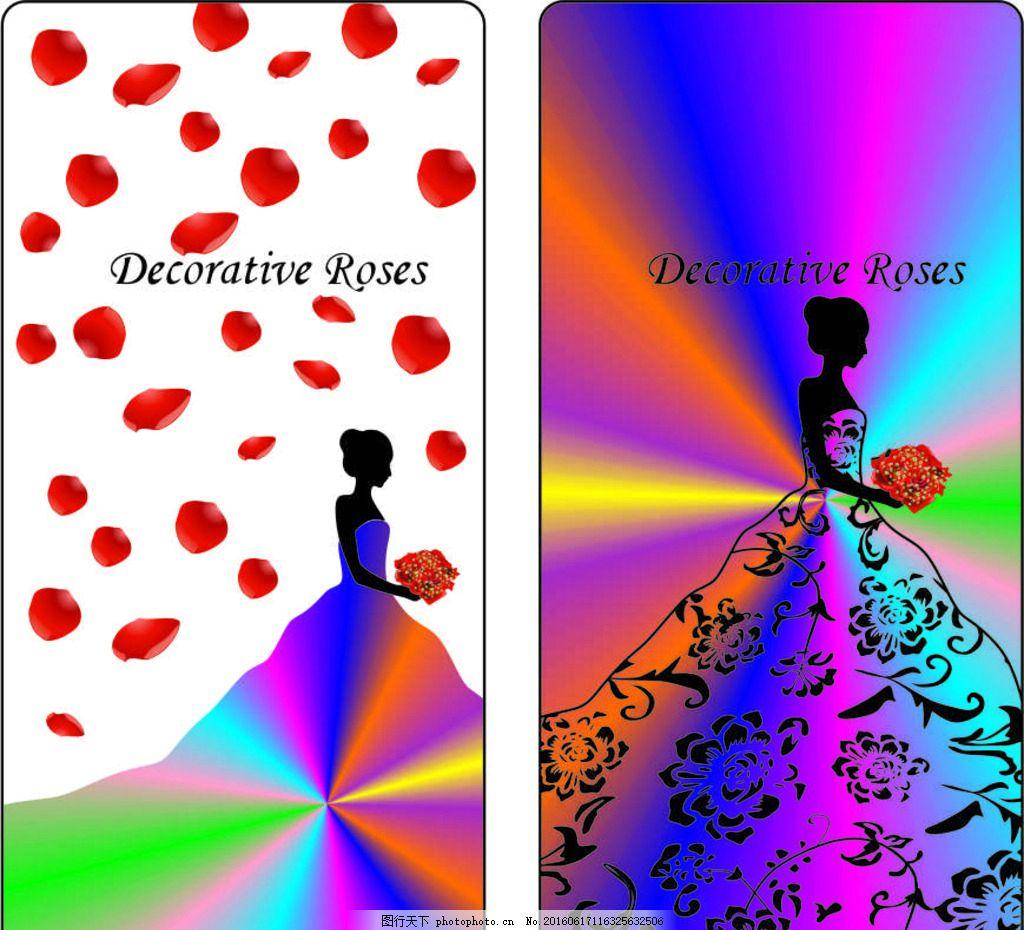 炫彩女孩手机壳图案 欧式花纹 情侣 礼服 婚纱 花瓣 蝴蝶 字母