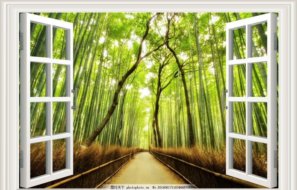3d窗户竹林 立体 篱笆 小路 树 风景