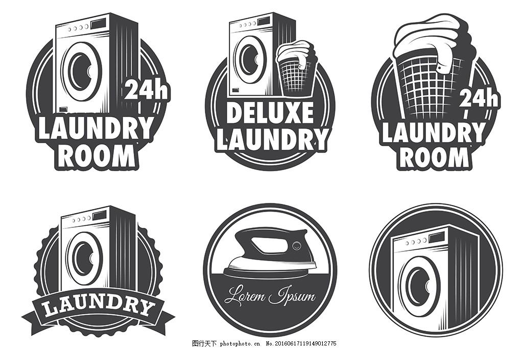 手绘矢量清洁打扫洗衣机图标