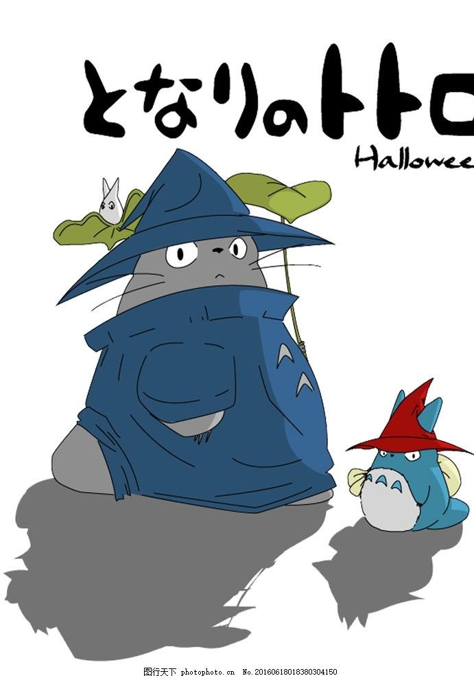 龙猫,宫崎骏 卡通动漫 动漫动画-图行天下图库