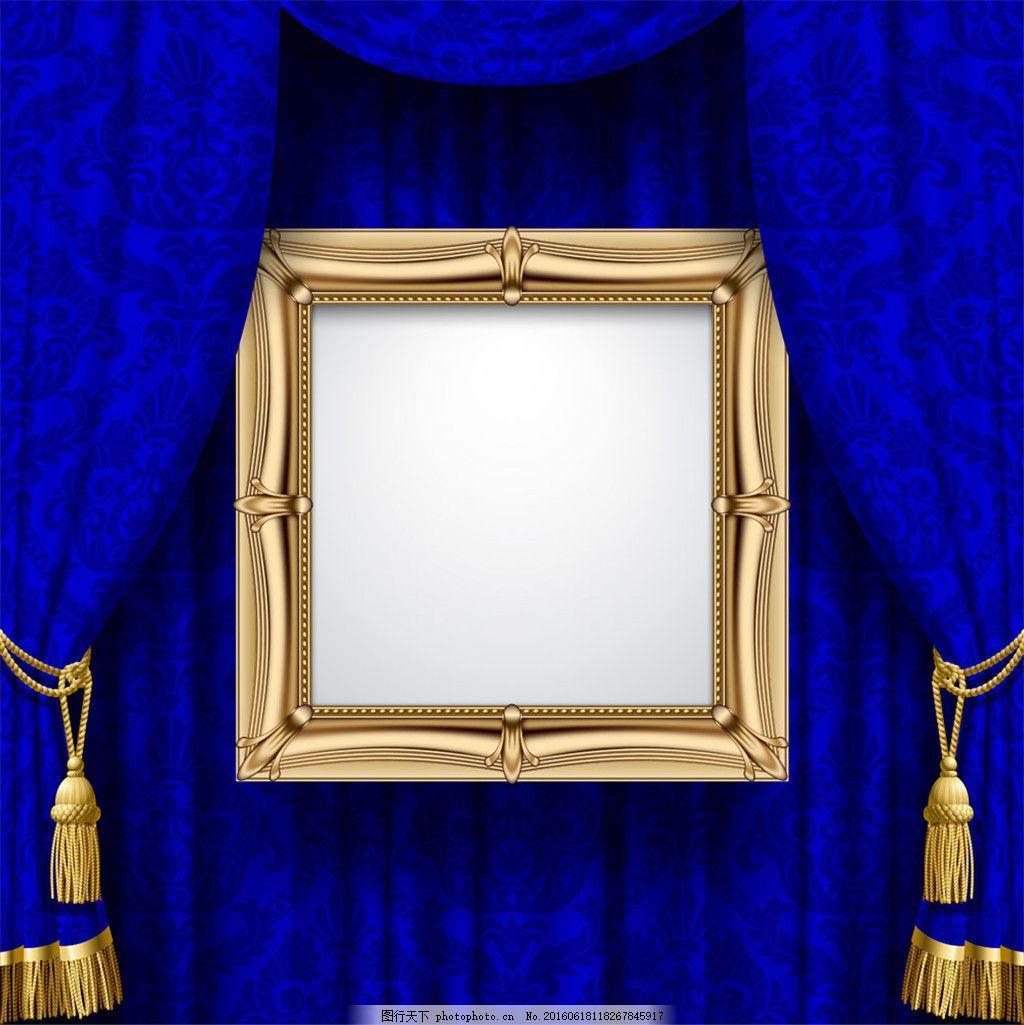 蓝色舞台幕布相框 花纹 花边 欧式花纹 欧式图案 欧式背景 像框 欧式