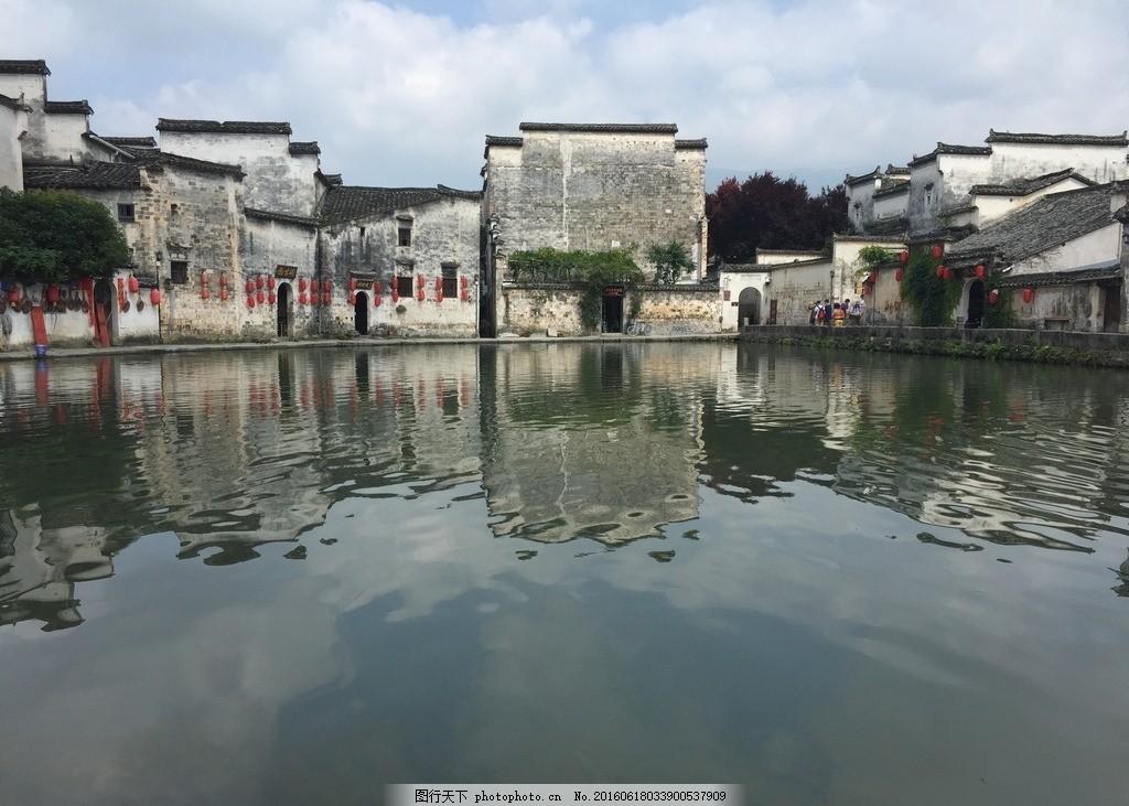 宏村 徽派 建筑 中国风 中国古建筑 古老建筑 池塘 摄影 国内旅游