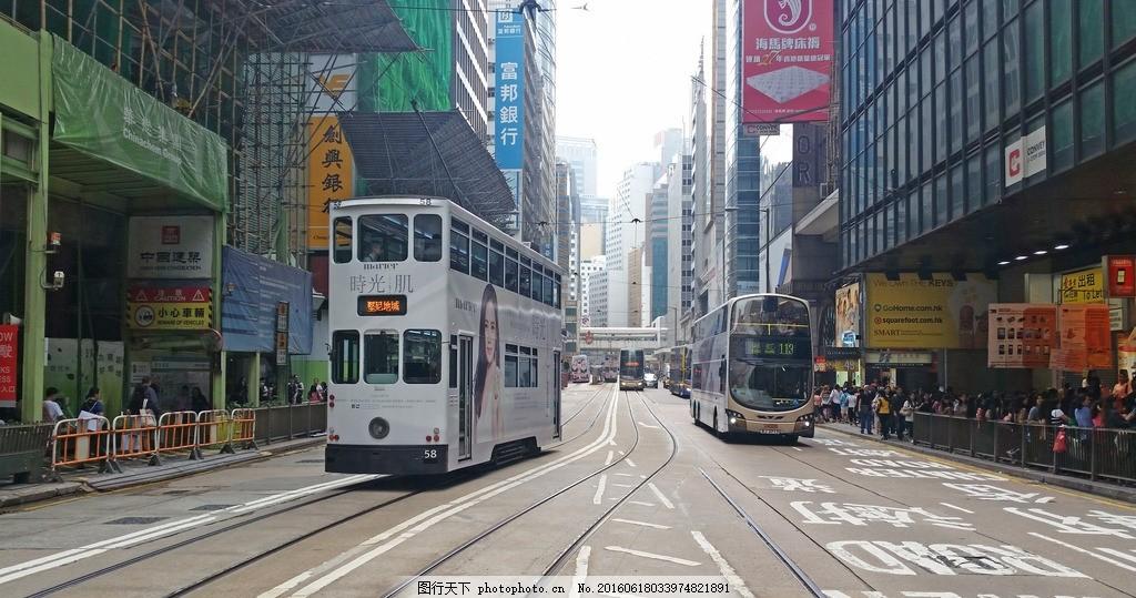 湾仔 香港 香港岛 叮叮车 旅游 摄影 国内旅游