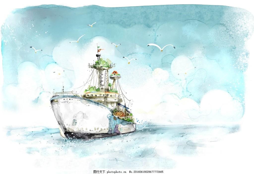 水彩 游轮 手绘 水彩画 彩色游轮 简笔画 零售素材 设计 广告设计