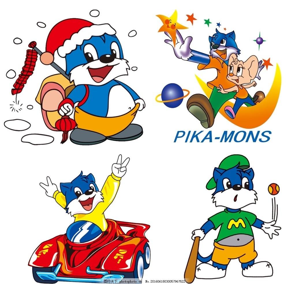 卡通小动物 虹猫蓝兔 日韩卡通 可爱心形 漂亮气球 素描卡通 手绘卡通