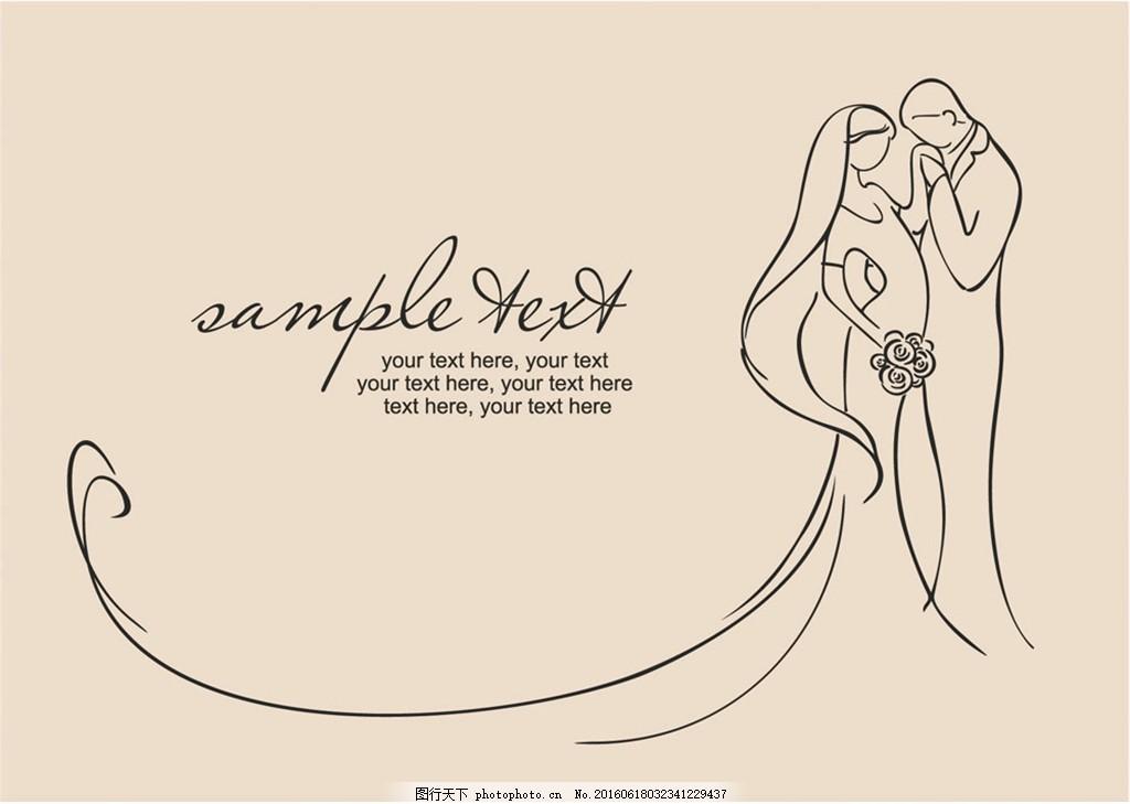 婚礼简笔画封面 线条 婚纱 浪漫 请柬 背景 漫画 新人情侣 矢量人物