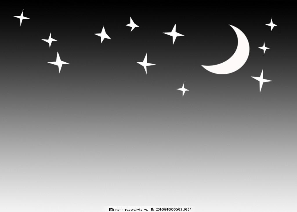 手绘夜空 星星 月亮 黑夜