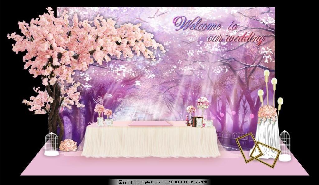 粉红签到区 婚礼 婚庆 樱花 粉色 留影区