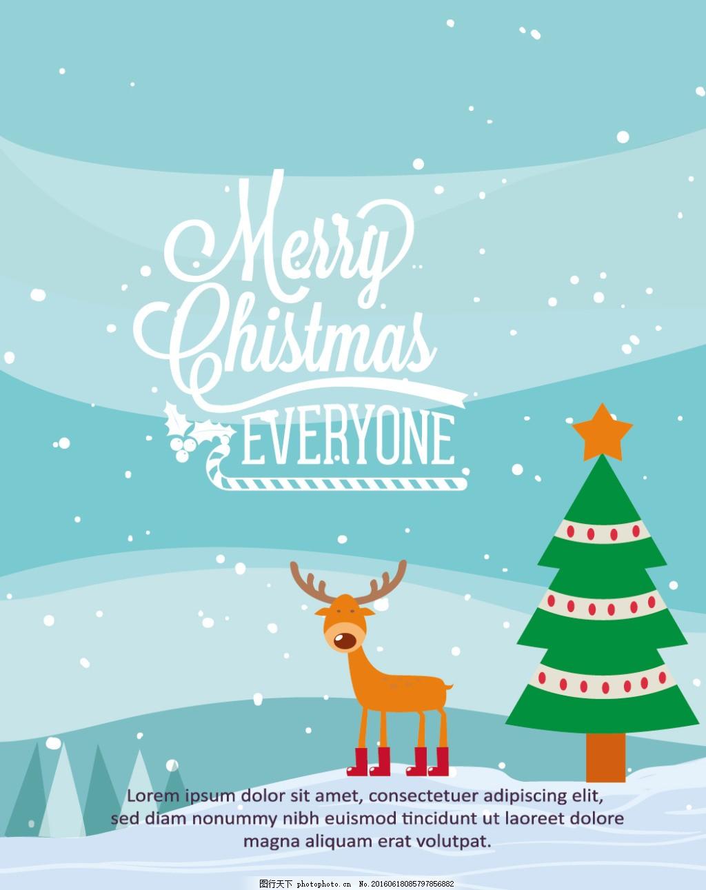可爱风圣诞素材 圣诞快乐 圣诞 节日素材 新年 新年快乐 海报