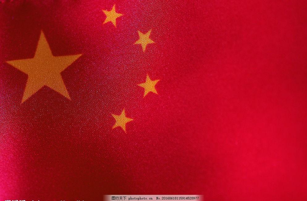 中国国旗图片