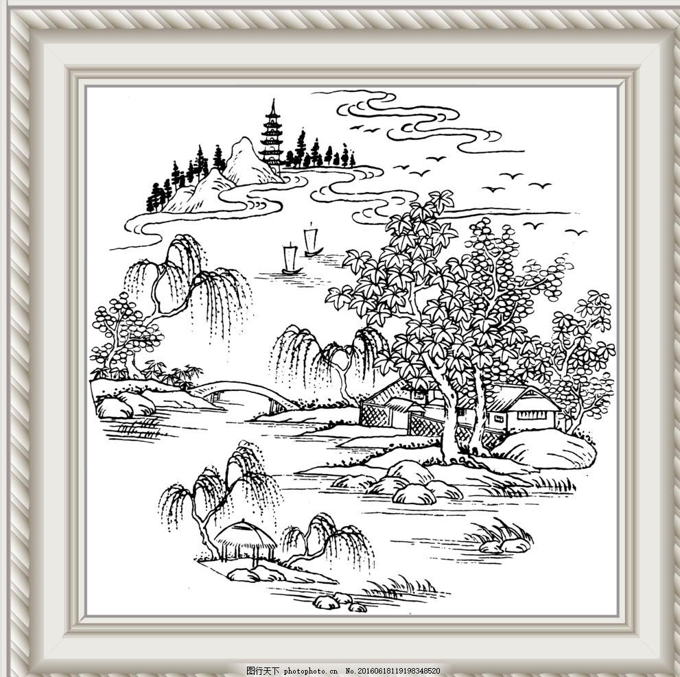 白描山水 图片下载 山水 线描山水 白描 线描 园林景观 风景画 自然