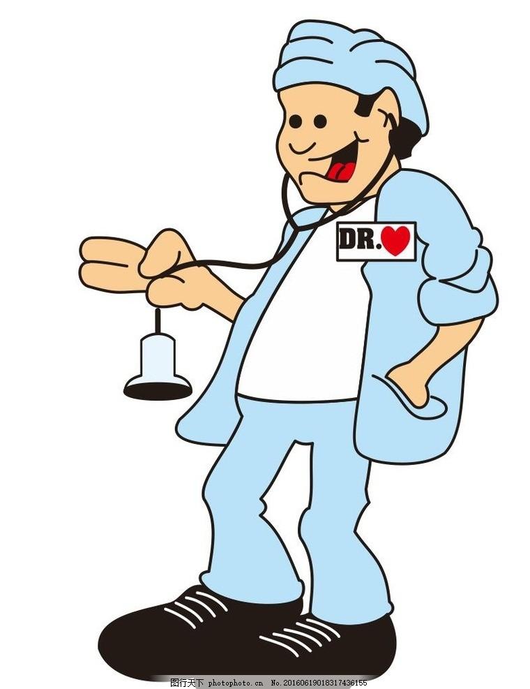 医生卡通 医生 漫画 医疗救护 救护插画 插画 简笔画 线条 线描 简画