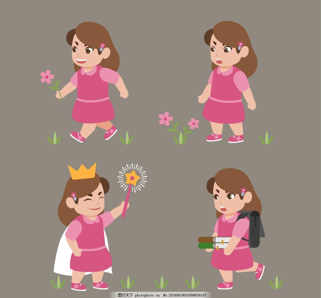 可愛的女孩穿著粉紅色的衣服 可愛的女孩 粉紅色 衣服 卡通人物 角色