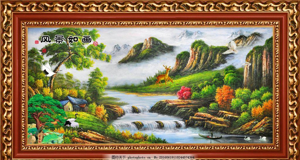 山水油画 图片下载 山水油画风景 欧式油画 中堂画 广告设计 广告设计