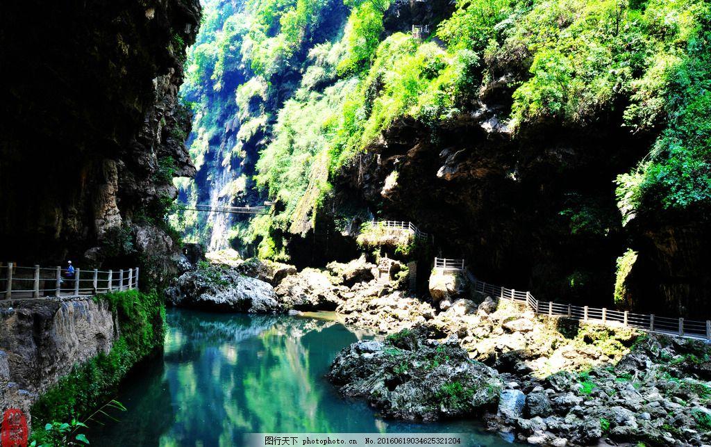 马岭峡谷景区 马岭 峡谷 金州18景色 综合摄影 摄影 自然景观 风景