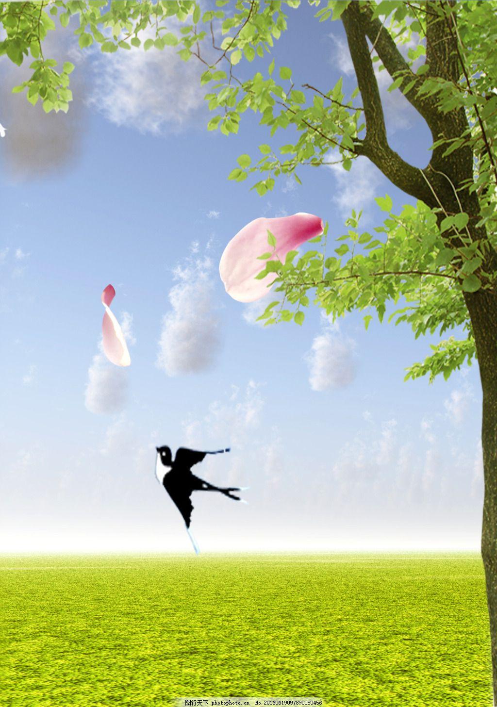 风景装饰画 春天 草地 绿色风景 大树 燕子 花瓣 白云 装饰背景 矢量