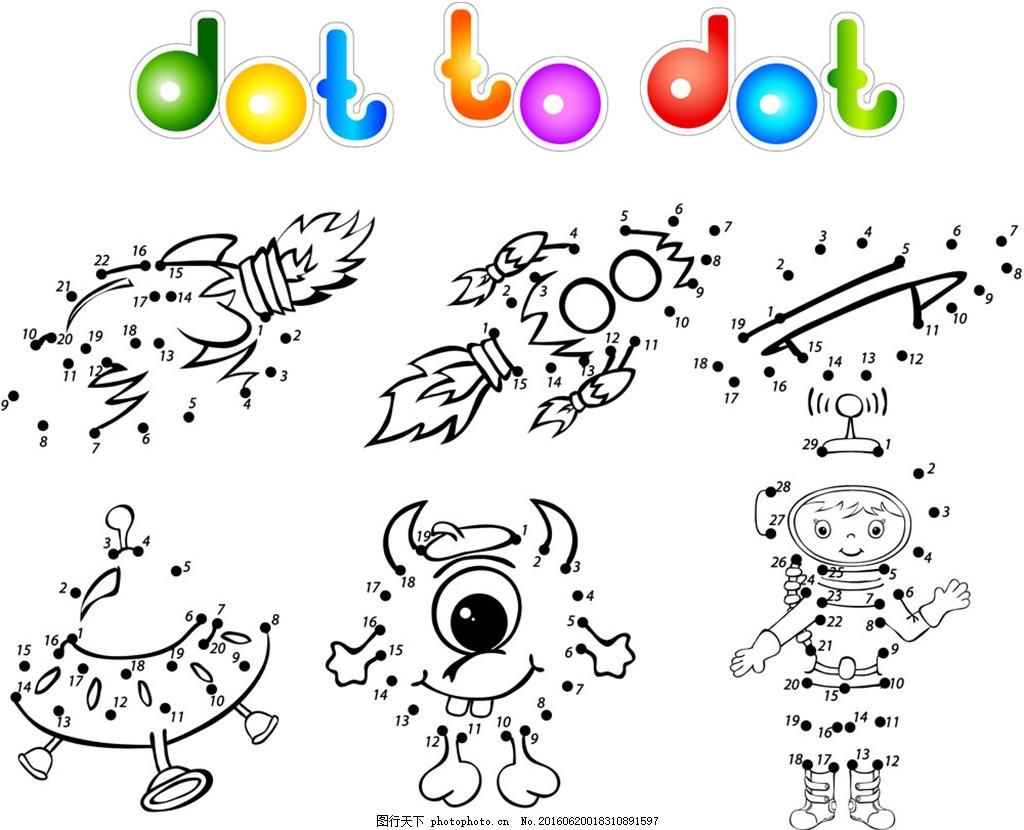 连线游戏 动物插画 卡通蝴蝶 卡通小鸟 卡通椰树 猫头鹰 鸟巢 生物