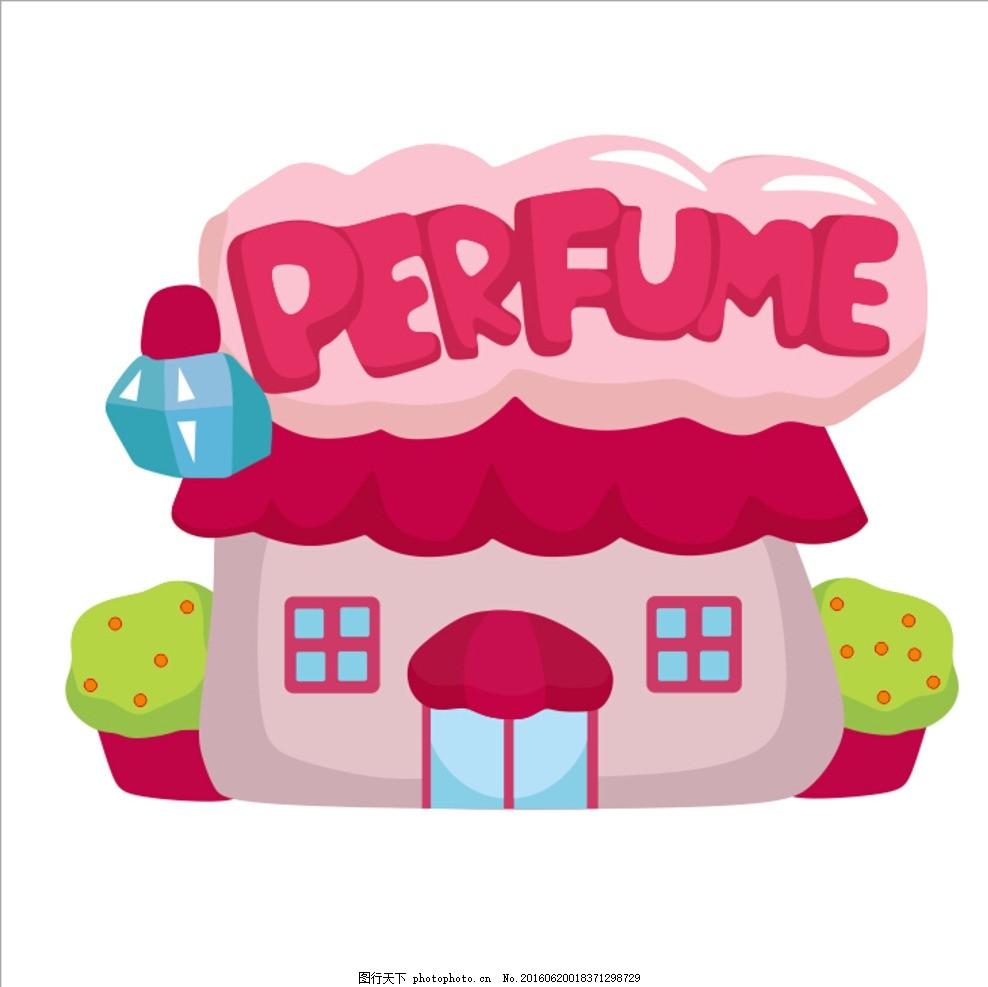 可爱的 卡通小房子 蘑菇房 cdrx6 可编辑 分层 设计 动漫动画 动漫