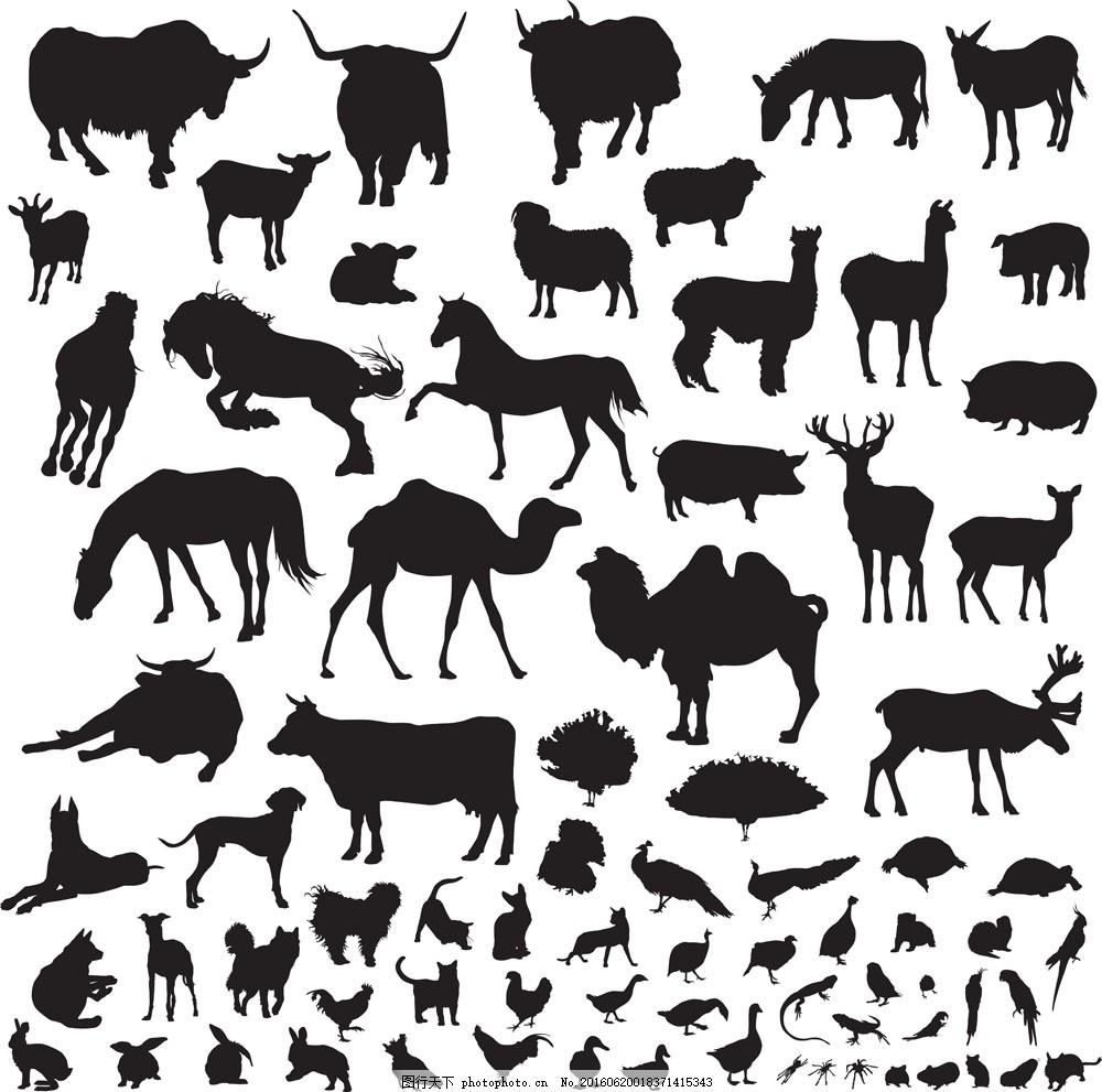 卡通动物剪影设计 动物世界 广告设计 简笔画 生物世界