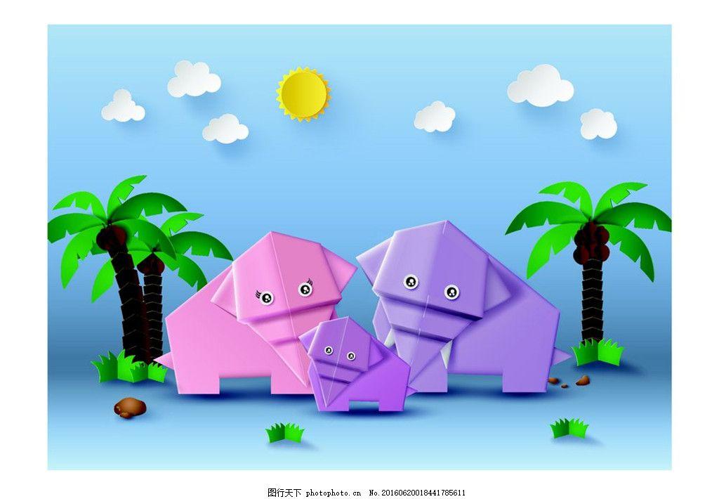 粉色可爱折纸大象 动物 椰树 海滩 矢量 创意折纸