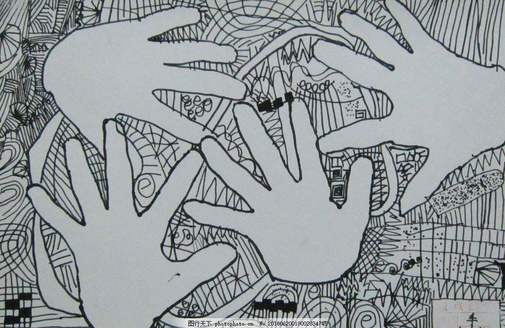 线描 小手 儿童画