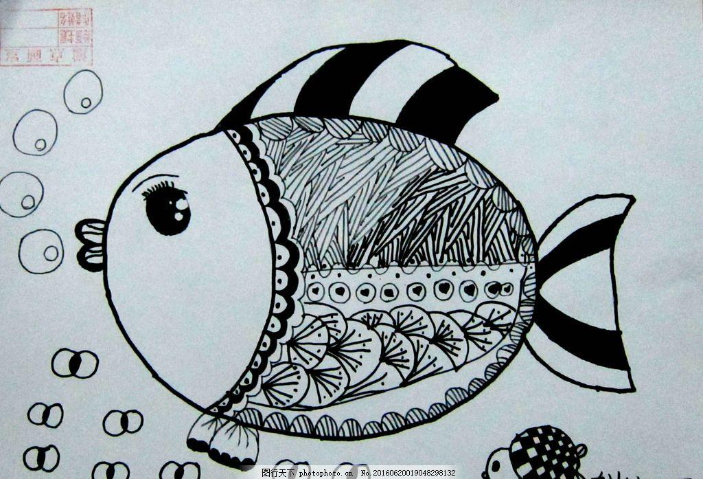 线描作品 小鱼 线描 儿童画 设计 创意 设计 文化艺术 绘画书法 180图片
