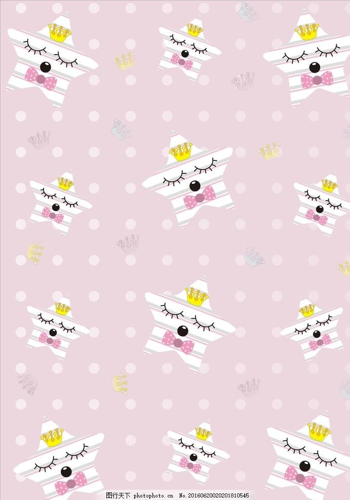 可爱卡通粉色少女系星星底纹 卡通 可爱 星星 皇冠 蝴蝶结 底纹 壁纸