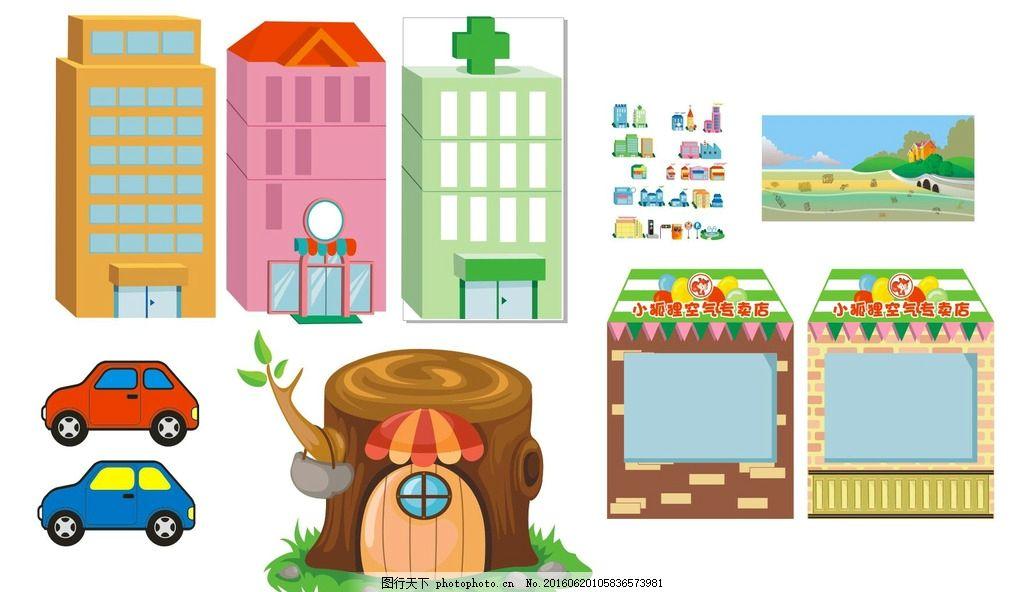 小狐狸卖空气 表演道具 童话剧 道具 幼儿园 卡通 医院 房子 楼房