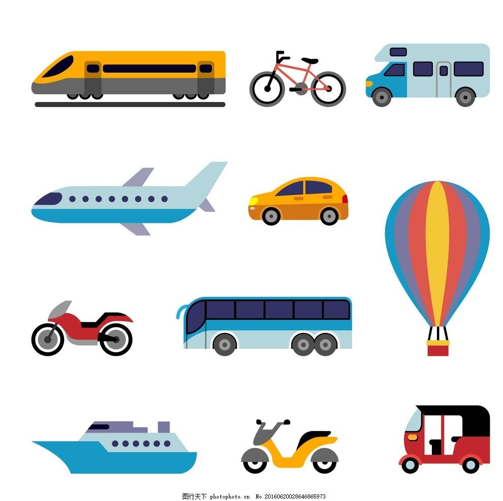 仿真车 卡通仿真车 高档小车 卡通车 货车 火车 生活用品 车交通工具