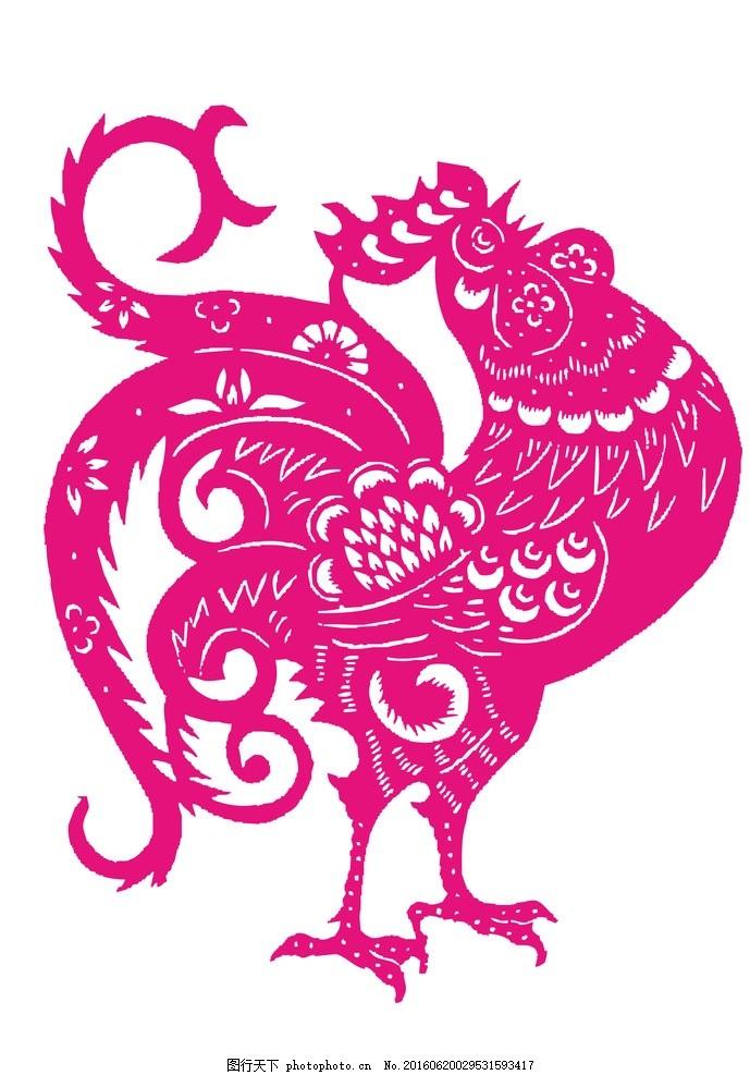 大公鸡,彩绘公鸡 手绘公鸡 撑腰鸡 可爱公鸡 彩色公鸡