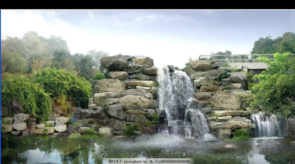 石头瀑布流水风景