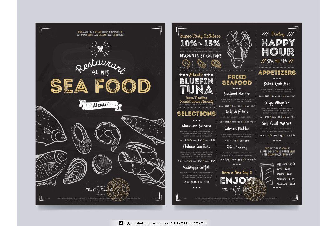 海鲜菜谱 手绘 创意 黑白