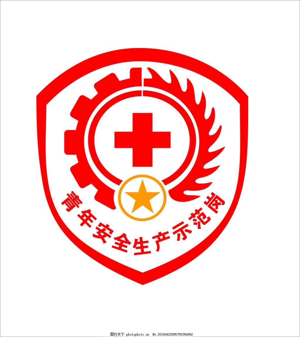 青年logo简笔画
